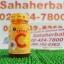 Acorbic Extra C Plus Softgel อคอรบิค เอ็กซ์ตร้า ซี วิตามินซี ซอฟเจล โปร 1 ฟรี 1 SALE 67-80% thumbnail 1