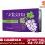 Aldearra Grape Seed โปร 1 ฟรี 1 SALE 64-86% สารสกัดเมล็ดองุ่น thumbnail 1