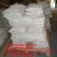 ถุงจัมโบ้ตัดใหม่ 1 ตัน(สีขาว), ถุงจัมโบ้ thumbnail 17