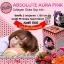 Absolute Aura Pink COLLAGEN GLUTA SOP500+ ((คอลลาเจนกลูต้ารกปลาแบบเม็ด)) thumbnail 4