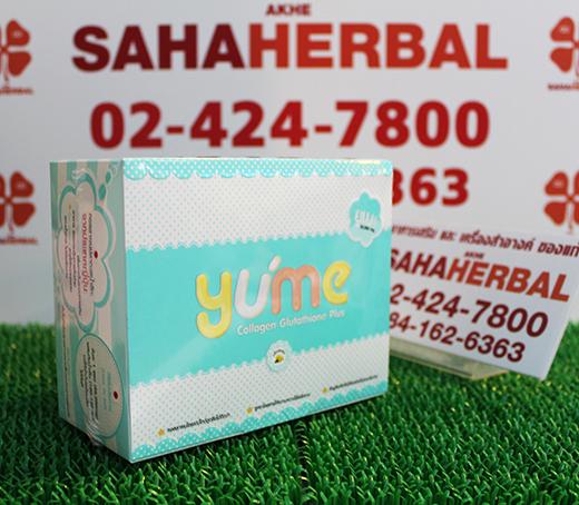 yume plus ยูเมะ พลัส โปร 1 ฟรี 1 SALE 68-88% คอลลาเจน
