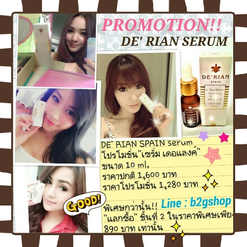 Promotion Derian serum