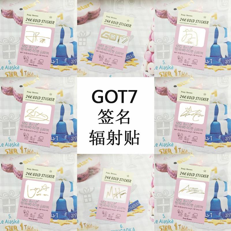 สติ๊กเกอร์กันรังสี GOT7 (ลายเซ็นต์) -ระบุสมาชิก-