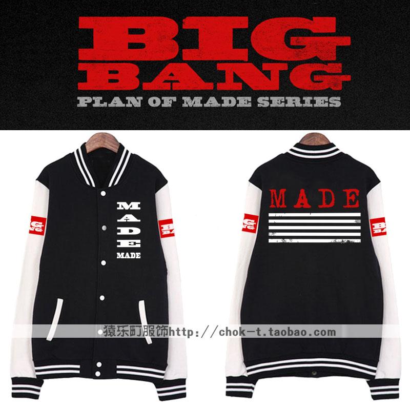 Jacket BASKETBALL BIGBANG MADE -ระบุไซต์-