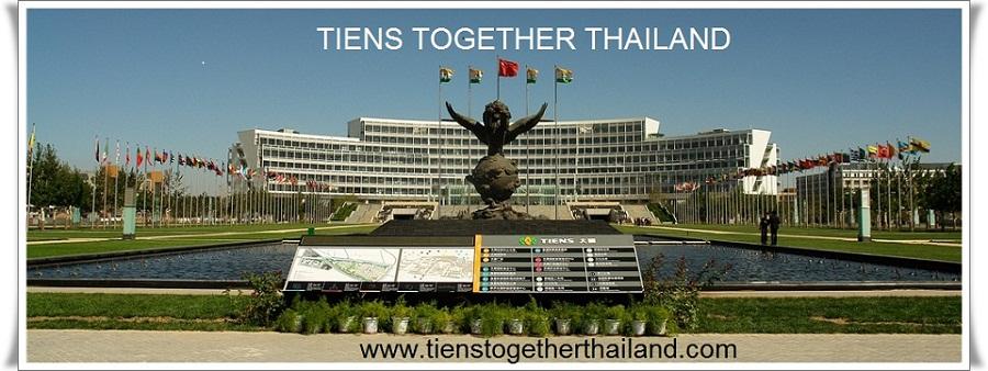 Tiens Together Thailand ตัวแทนจำหน่าย บริษัท เทียนส์ (ประเทศไทย) จำกัด