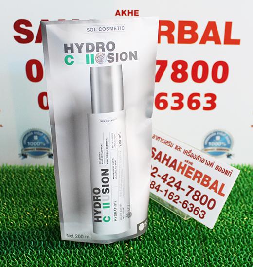 Hydro Cellusion น้ำแร่ไฮโดร SOL โปรวันนี้ SALE 69-84%