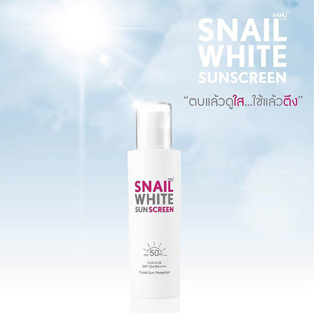 SNAIL WHITE SUNSCREEN สเนลไวท์ ซันสกรีน โปร 1 ฟรี 1 SALE 60-80%