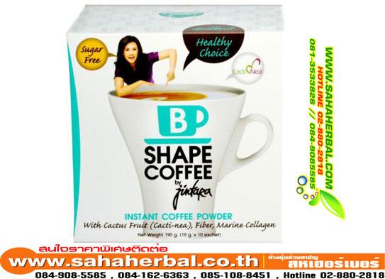 กาแฟ บีเชพ B Shape Coffee จินตรา โปร 1 ฟรี 1 SALE 68-86%