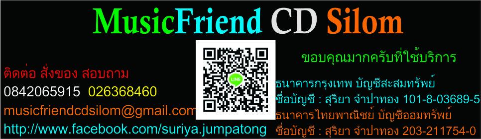 musicfriend CD Silom