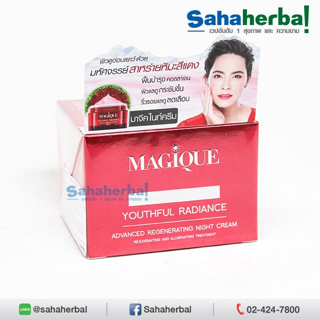 MAGIQUE Night Cream มาจีค ยูธฟูล เรเดียนซ์ แอดวานซ์ รีเจเนอเรติง ไนท์ครีม SALE 60-80% ฟรีของแถมทุกรายการ