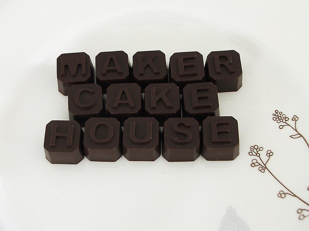 วิธีทำช็อกโกแล็ตเพื่อแต่งหน้าเค้กหรือขนมแบบง่ายๆ