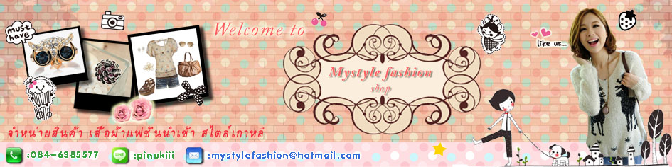 mystylefashion