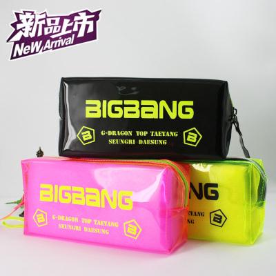 กระเป๋าดินสอ PVC B.I.G B.A.N.G //ระบุสี