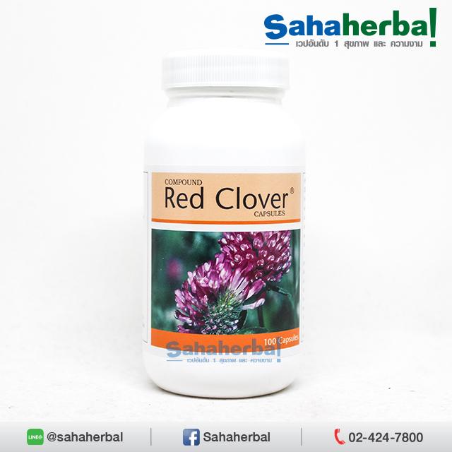 Red Cover Plus เรดโคเวอร์ พลัส SALE 60-80% ฟรีของแถมทุกรายการ