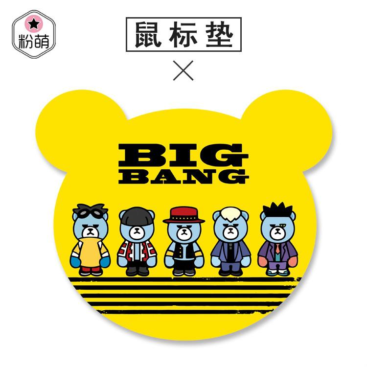 แผ่นรองเมาส์ BIGBANG KRUNK