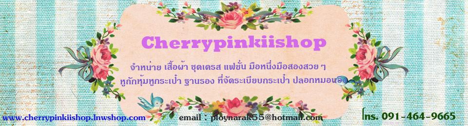 CherryPinkiiShop