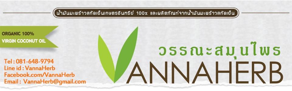 www.VannaHerb.com