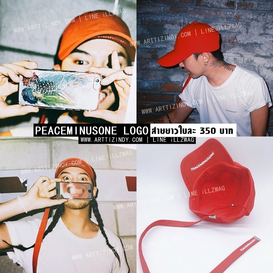หมวก PEACEMINUSONE LOGO RED แบบ G-DRAGON
