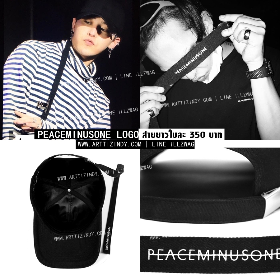 หมวก PEACEMINUSONE LOGO BLACK แบบ G-DRAGON