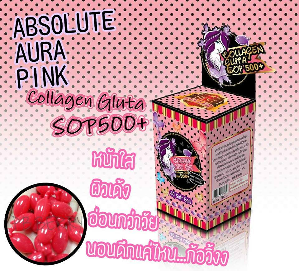 Absolute Aura Pink COLLAGEN GLUTA SOP500+ ((คอลลาเจนกลูต้ารกปลาแบบเม็ด))