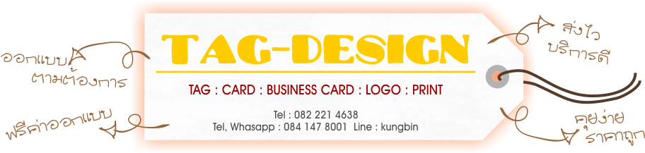 TAG Busness Card Design & Print