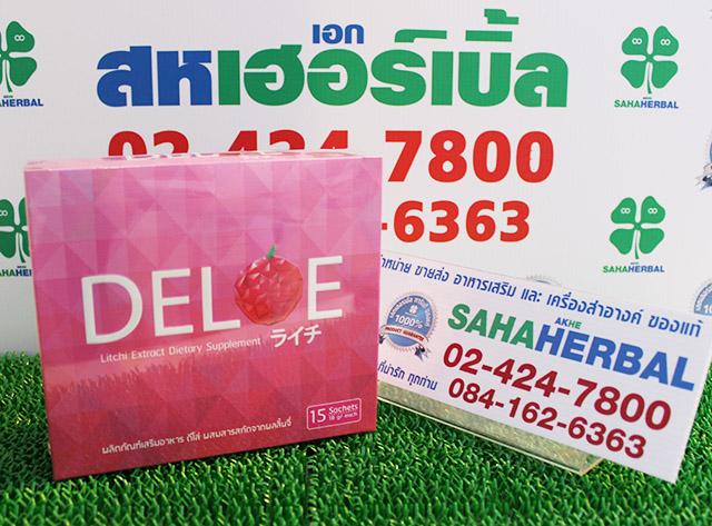 DELOE ดีโล่ โปร 1 ฟรี 1 SALE 60-80%