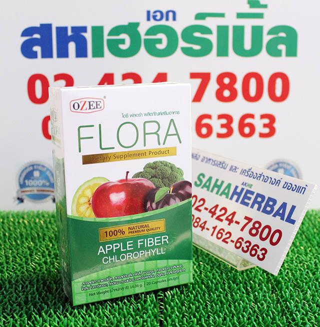 OZEE FLORA โอซี ฟลอร่า โปร 1 ฟรี 1 SALE 60-80%