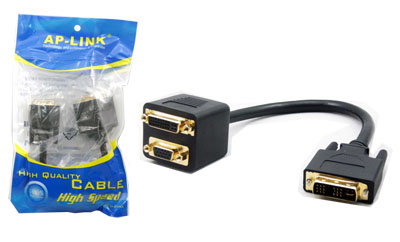 DVI-M to DVI-F and VGA-F Splitter Cable Monitor Cable