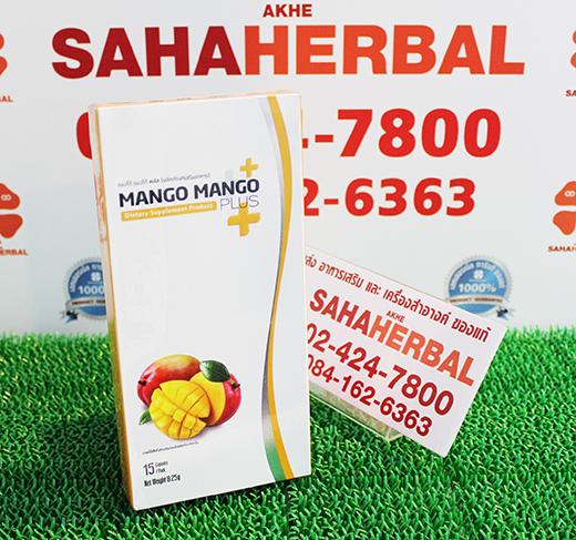 Mango Mango Plus โปร 1 ฟรี 1 SALE 64-83% อาหารเสริมลดน้ำหนัก