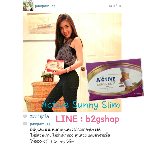 Review Active sunny slim
