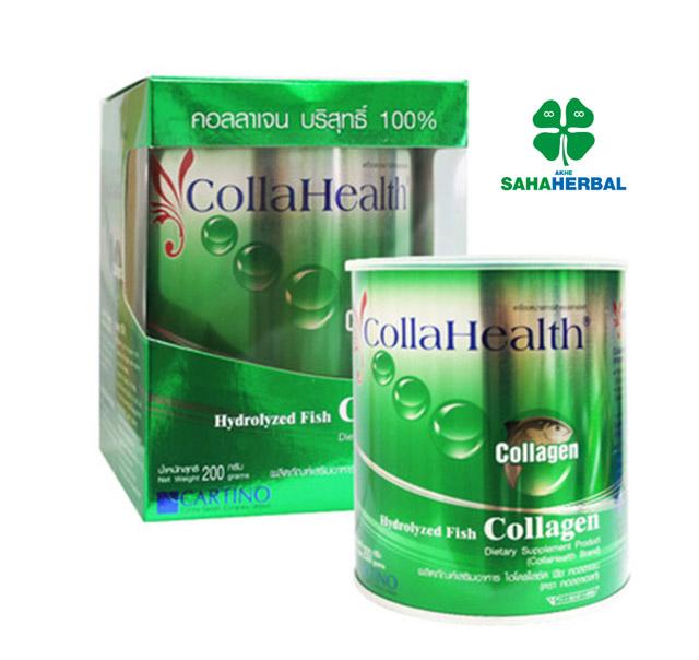 CollaHealth Collagen คอลลาเฮลท์ คอลลาเจน โปร 1 ฟรี 1 SALE 60-80%