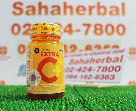 Acorbic Extra C Plus Softgel อคอรบิค เอ็กซ์ตร้า ซี วิตามินซี ซอฟเจล โปร 1 ฟรี 1 SALE 67-80%