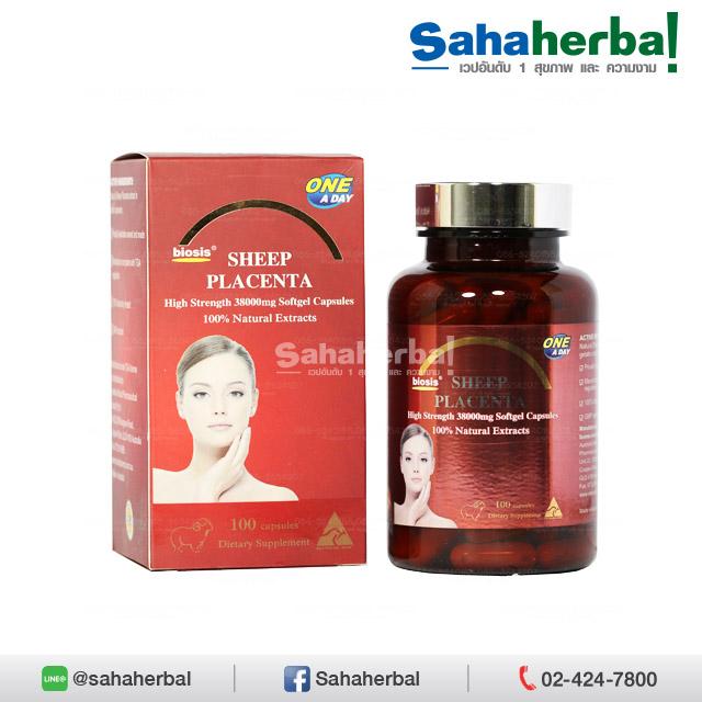 Biosis Sheep Placenta ไบโอซิส ชีป พลาเซ็นต้า โปร 1 ฟรี 1 SALE 68-89% รกแกะ เม็ด 38,000 mg
