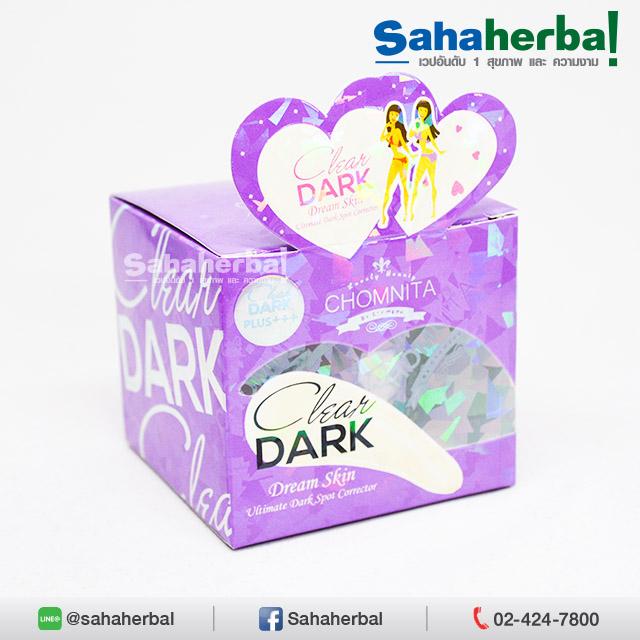 Clear Dark เคลียร์ ดาร์ค โปร 1 ฟรี 1 SALE 68-80% ครีมแก้ก้นดำ