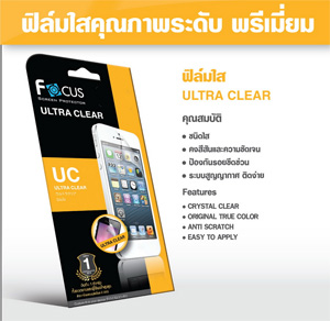 Huawei P9 - ฟิลม์กันรอย(ใส) Focus แท้