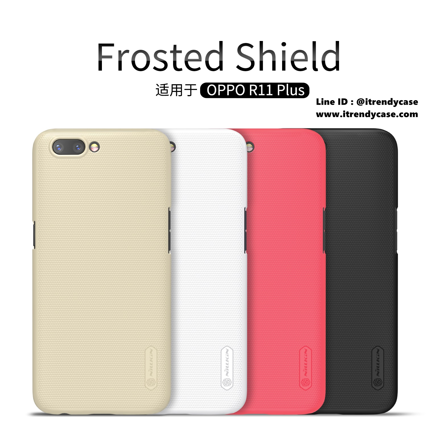 OPPO R11 Plus เคสภลัง Nillkin Super Frosted Shield แท้