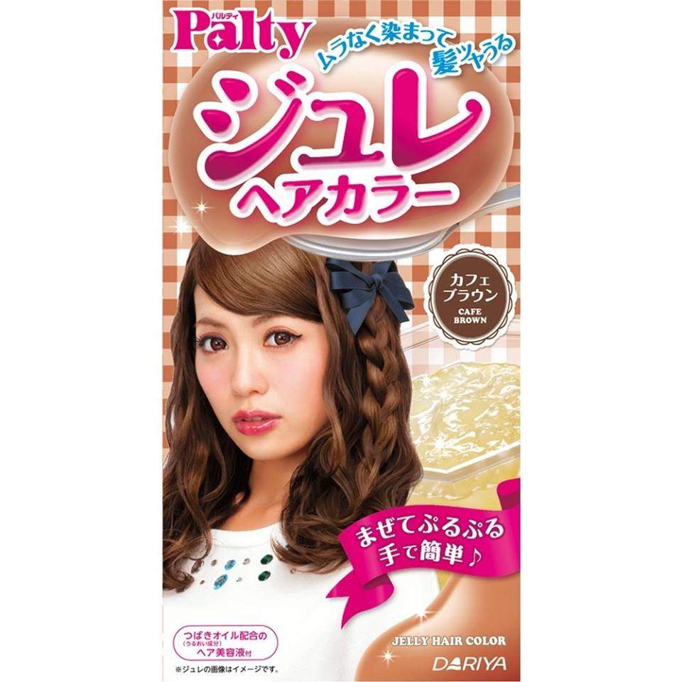palty cafe brown