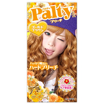 palty gold brown