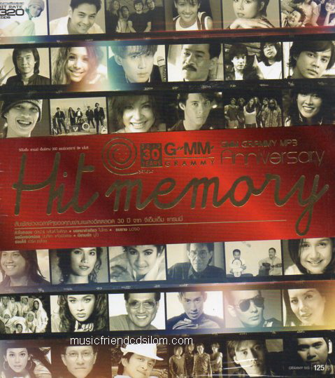 Mp3,Gmm 30th Anniversary hit memory - musicfriend CD Silom