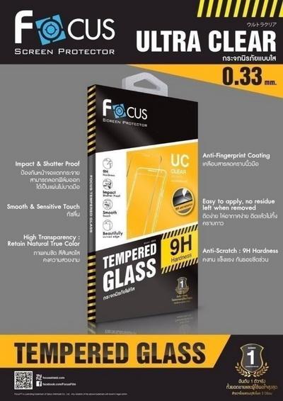 OPPO F1s - ฟิลม์ กระจกนิรภัย FOCUS แบบใส UC 0.33 mm แท้