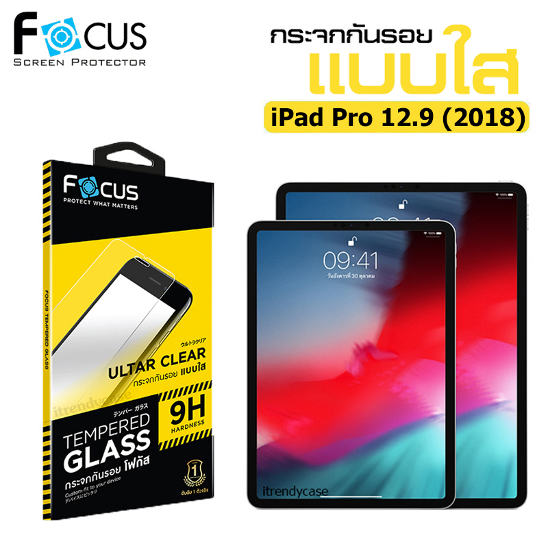 """Premium Clear Tempered Glass Screen Protector for Apple iPad Pro 11/"""" //12.9/"""" 2018"""