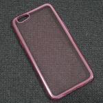 สีชมพู Pink