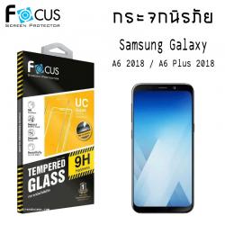 Samsung A6 2018 - ฟิลม์ กระจกนิรภัย FOCUS แบบใส UC 0.33 mm แท้