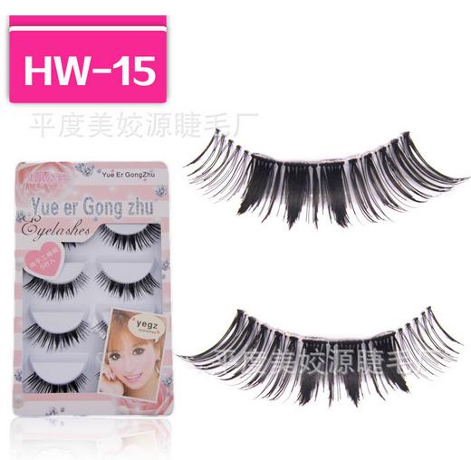 HW-15 ขนตาเอ็นใส (ขายปลีก) เเพ็คละ 5 คู่ ขายยกเเพ็ค
