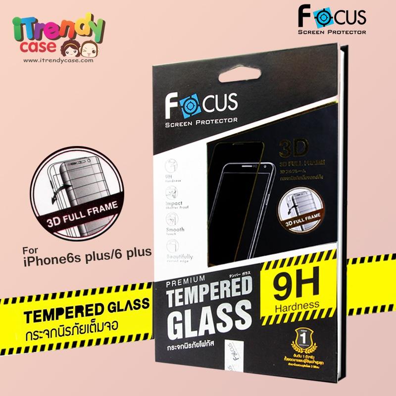 iPhone 8 (เต็มจอ/3D) - ฟิลม์ กระจกนิรภัย FULL FRAME FOCUS แท้