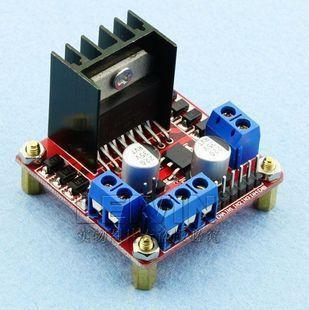 Motor Drive Module L298N