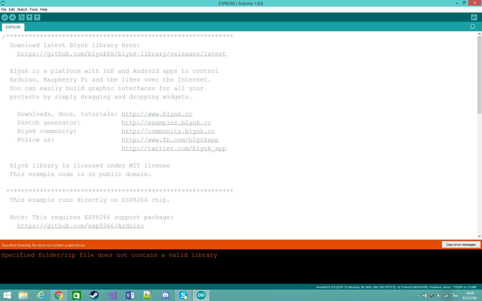 ขึ้น error compiling for board NoswMUC 1 0 (ESP-12E Module) แก้ยังไง