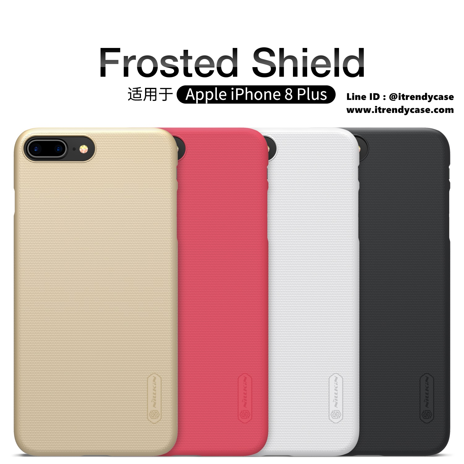 iPhone 8 Plus / 7 Plus - เคสหลัง Nillkin Super Frosted Shield แท้