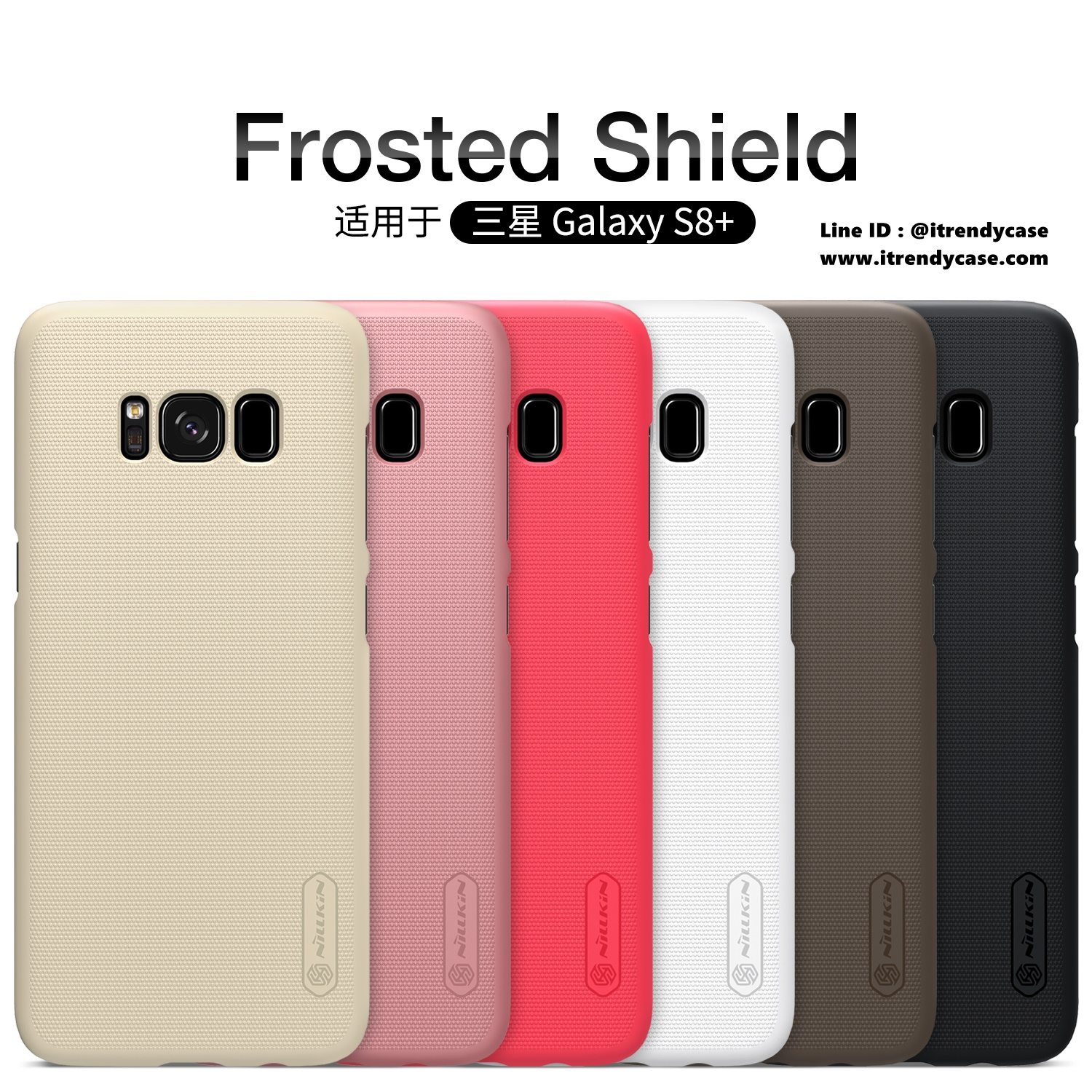 Samsung S8 Plus - เคสหลัง Nillkin Super Frosted Shield แท้
