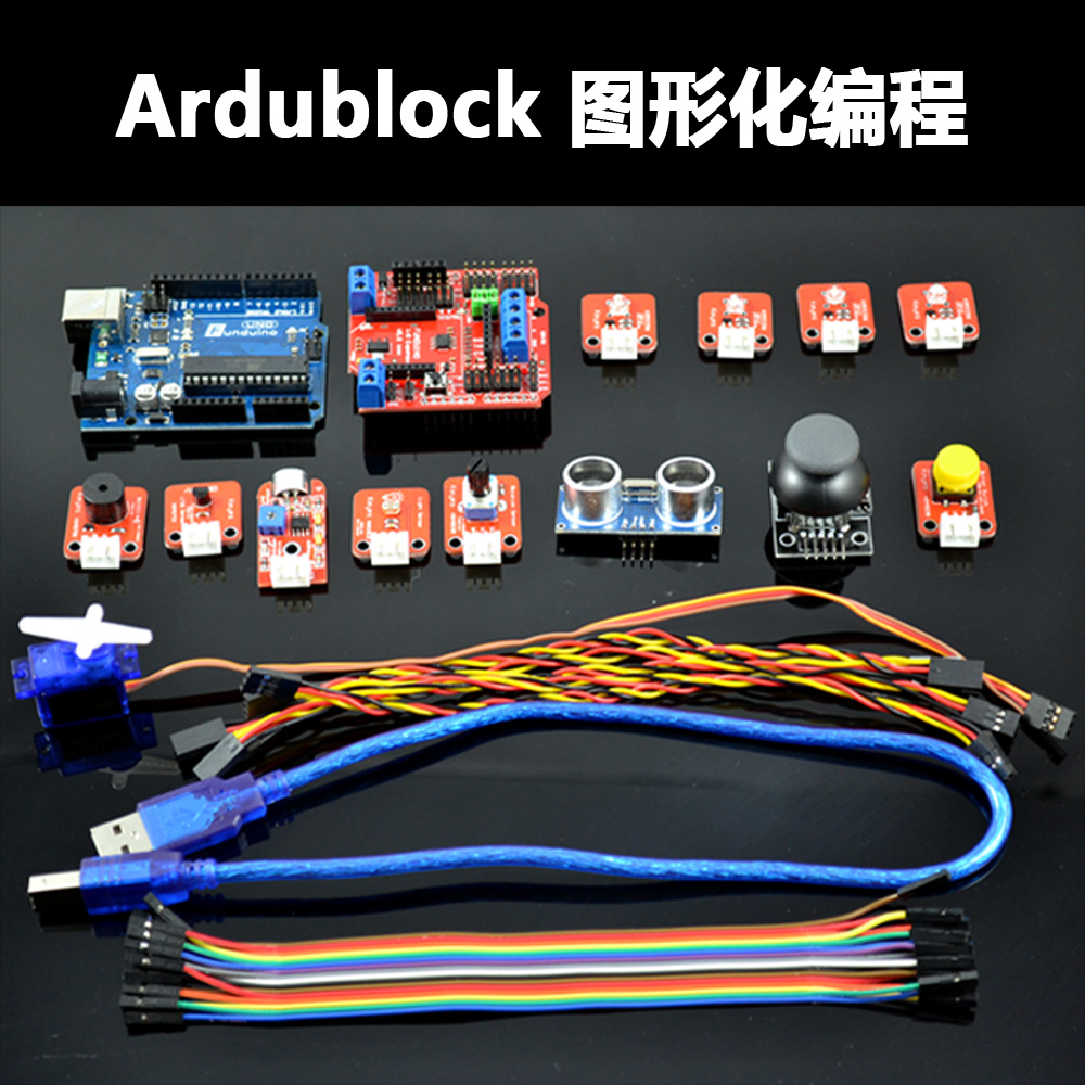 Ardublock Graphical Programming Learning Kit จาก Keys